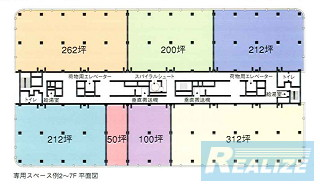 江戸川区臨海町の賃貸オフィス・貸事務所 BEC BLD