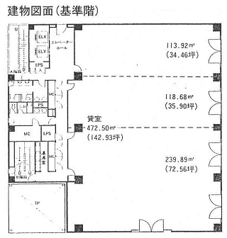 葛飾区新小岩の賃貸オフィス・貸事務所 朝日生命新小岩ビル