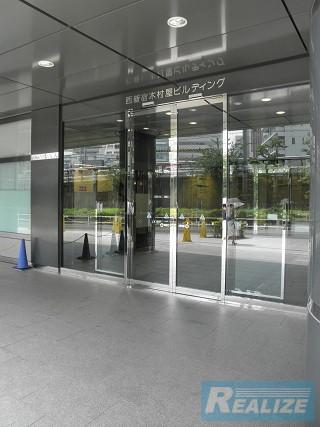 新宿区西新宿の賃貸オフィス・貸事務所 西新宿木村屋ビルディング