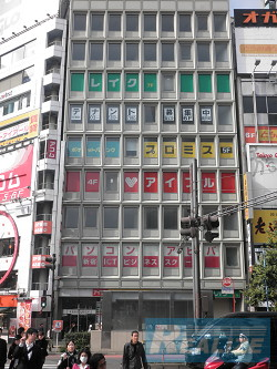 新宿区西新宿の賃貸オフィス・貸事務所 晴花ビル