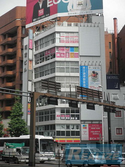 新宿区西新宿の賃貸オフィス・貸事務所 第2雨宮ビル