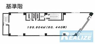 新宿区西新宿の賃貸オフィス・貸事務所 第2萬寿金ビル