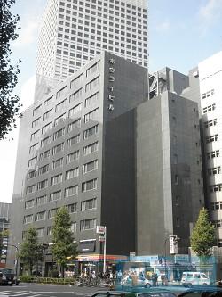 新宿区西新宿の賃貸オフィス・貸事務所 新宿ホウライビル