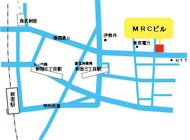 新宿区新宿の賃貸オフィス・貸事務所 MRCビル
