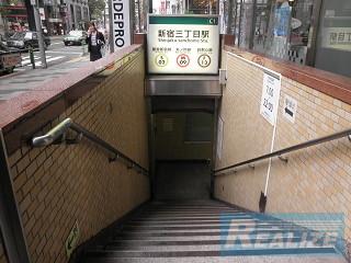新宿区新宿の賃貸オフィス・貸事務所 京王新宿三丁目ビル