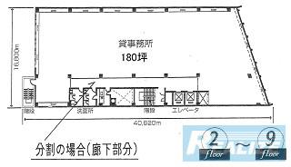 新宿区歌舞伎町の賃貸オフィス・貸事務所 第2モナミビル