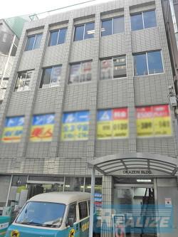 豊島区南池袋の賃貸オフィス・貸事務所 岡芹ビル