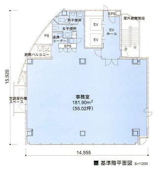 渋谷区広尾の賃貸オフィス・貸事務所 ジラッファビル