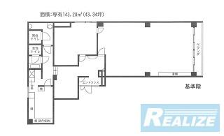 新宿区西新宿の賃貸オフィス・貸事務所 小林ビル