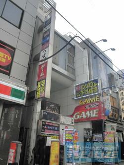 千代田区内神田の賃貸オフィス・貸事務所 星座ビル