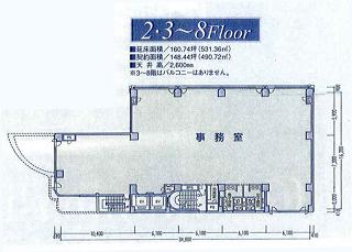 中央区日本橋久松町の賃貸オフィス・貸事務所 ユニゾ久松町清州橋通りビル