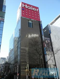 中央区銀座の賃貸オフィス・貸事務所 銀座七宝ビル