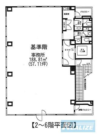 新宿区西新宿の賃貸オフィス・貸事務所 第3雨宮ビル