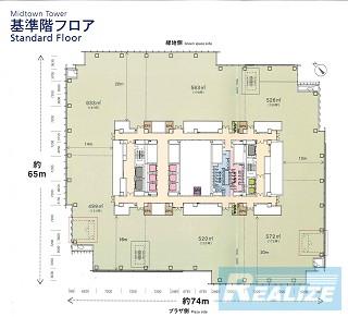港区赤坂の賃貸オフィス・貸事務所 ミッドタウンタワー