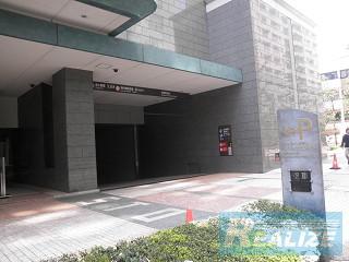 港区芝の賃貸オフィス・貸事務所 セレスティン芝三井ビルディング