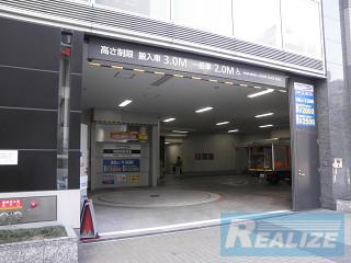 千代田区神田相生町の賃貸オフィス・貸事務所 秋葉原センタープレイスビル