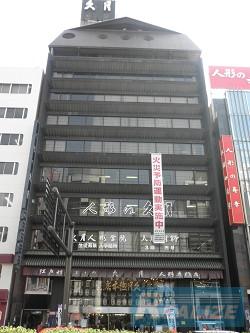 台東区柳橋の賃貸オフィス・貸事務所 久月ビル