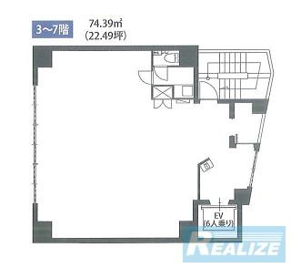中央区日本橋久松町の賃貸オフィス・貸事務所 AS ONE 日本橋 East
