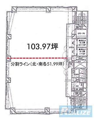 千代田区麹町の賃貸オフィス・貸事務所 麹町プレイス