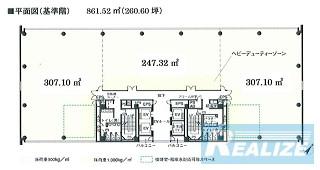 中央区晴海の賃貸オフィス・貸事務所 KDX晴海ビル