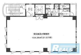足立区綾瀬の賃貸オフィス・貸事務所 キムラビルディング