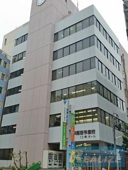 新宿区高田馬場の賃貸オフィス・貸事務所 高田馬場13時ホール