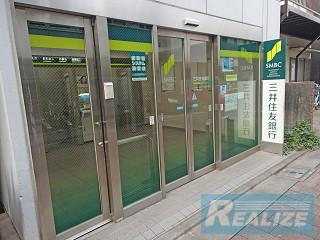 世田谷区駒沢の賃貸オフィス・貸事務所 駒沢パークサイドテラスノース