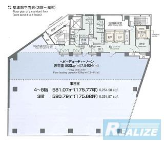 渋谷区猿楽町の賃貸オフィス・貸事務所 マンサード代官山