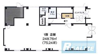 渋谷区代官山町の賃貸オフィス・貸事務所 東急百貨店ユニオンセンター