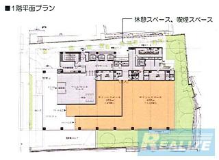 千代田区二番町の賃貸オフィス・貸事務所 麹町三葉ビル