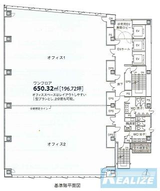 千代田区麹町の賃貸オフィス・貸事務所 麹町フロントビル