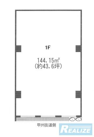 渋谷区幡ヶ谷の賃貸オフィス・貸事務所 ルフォンプログレ幡ヶ谷