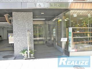 台東区駒形の賃貸オフィス・貸事務所 駒形一丁目ビル
