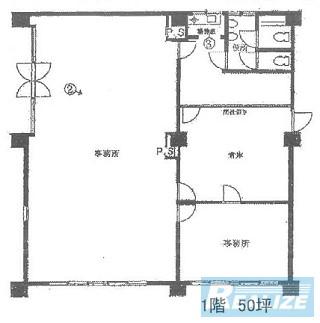 墨田区東駒形の賃貸オフィス・貸事務所 永功ハイヴ
