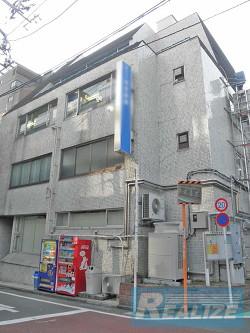 新宿区下落合の賃貸オフィス・貸事務所 和宏美術ビルA棟