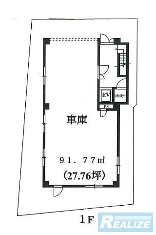 世田谷区宮坂の賃貸オフィス・貸事務所 アサヒビル宮坂
