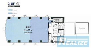 品川区西五反田の賃貸オフィス・貸事務所 サンウエスト山手ビル