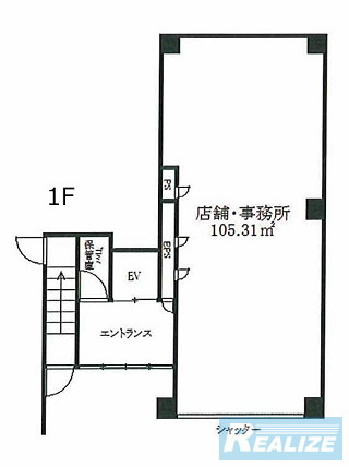 千代田区外神田の賃貸オフィス・貸事務所 千住ビル5