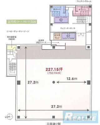 港区芝の賃貸オフィス・貸事務所 GーBASE田町