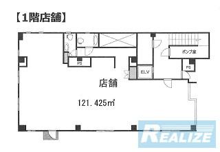 大田区中央の賃貸オフィス・貸事務所 ROUND 中央