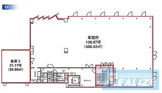 新宿区南元町の賃貸オフィス・貸事務所 外苑オフィス