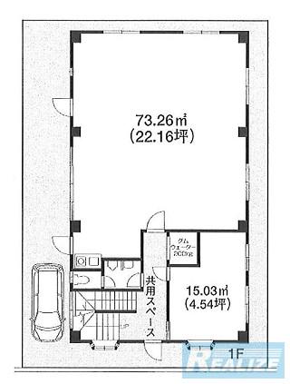 練馬区北町の賃貸オフィス・貸事務所 東京精光研究所