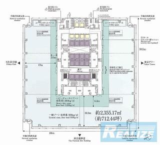 千代田区内幸町の賃貸オフィス・貸事務所 飯野ビルディング