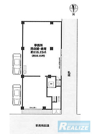 杉並区井草の賃貸オフィス・貸事務所 ロータリーマンション杉並