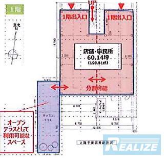 墨田区亀沢の賃貸オフィス・貸事務所 (仮称)フィル・パークすみだ北斎通り