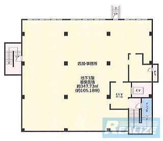 品川区平塚の賃貸オフィス・貸事務所 センタック株式会社ビル
