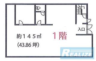 文京区湯島の賃貸オフィス・貸事務所 三共社第二ビル