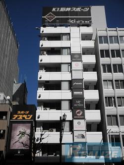 大栄堂ビル