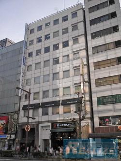 第2登栄ビル