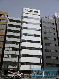 日本工築2号館ビル
